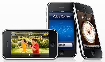 20090821_iphone